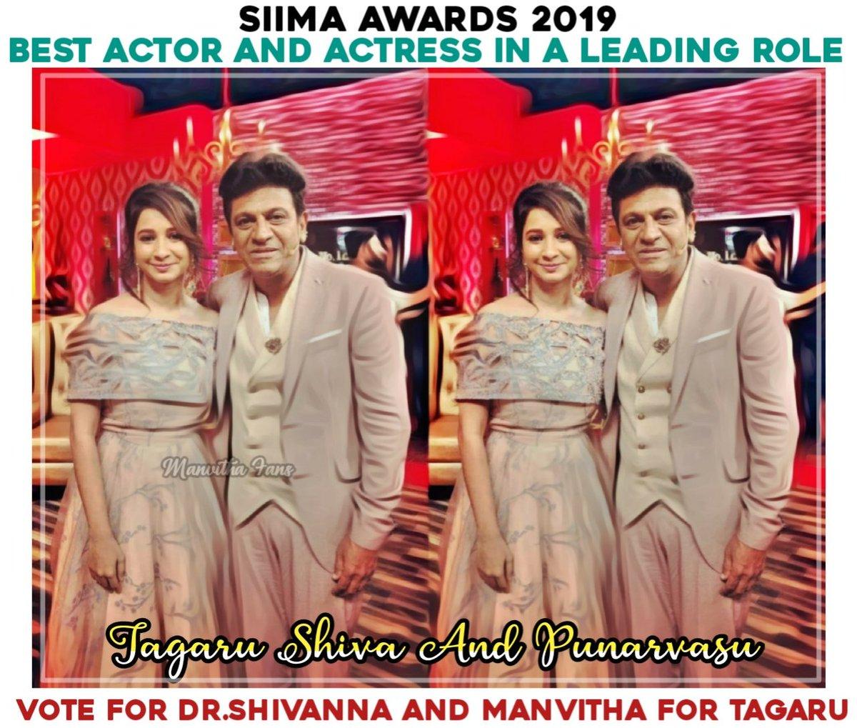 SIIMA Awards 2019 😍 Vote For #DrShivanna And #Manvitha Mam