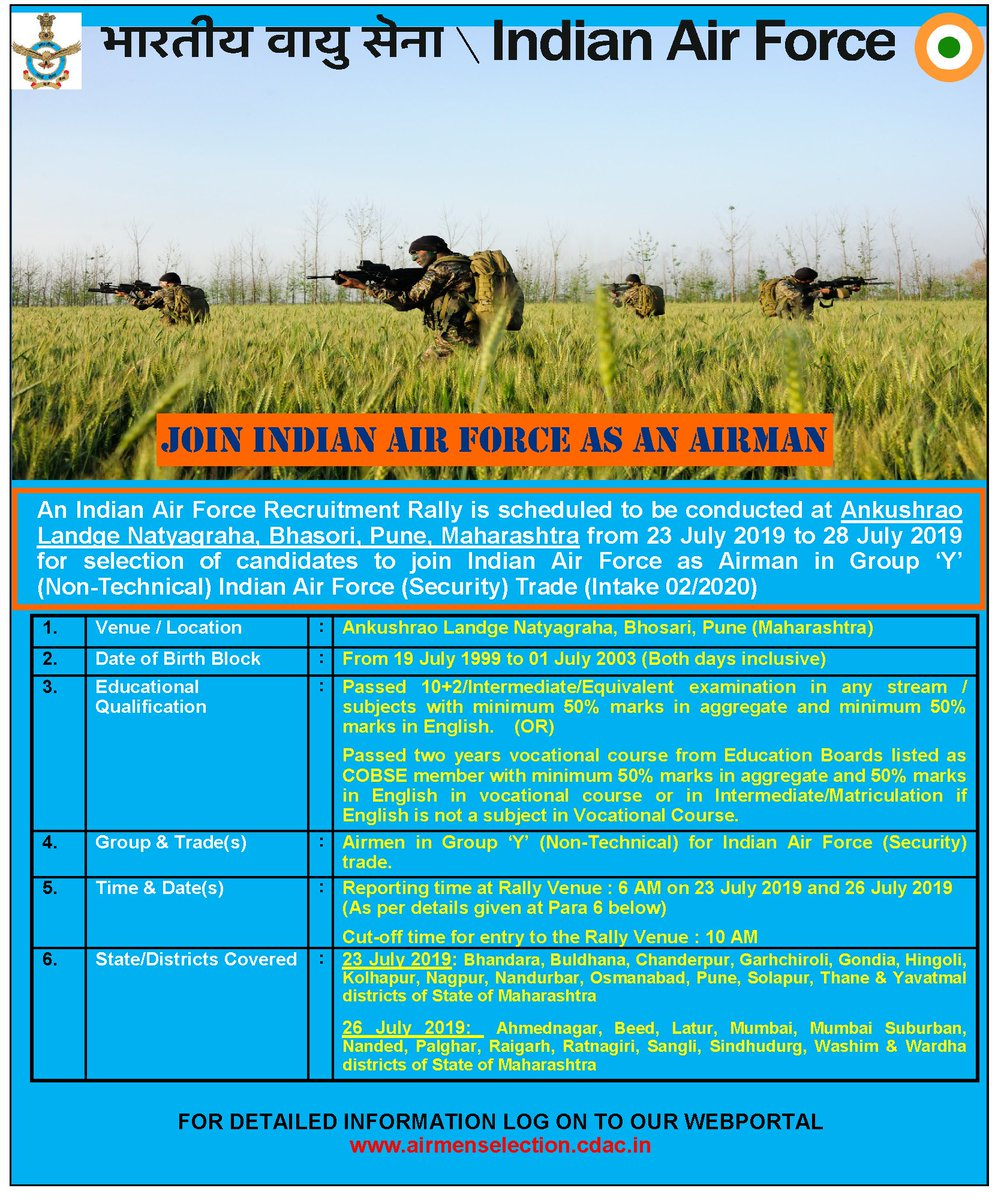 #JoinIAF: An IAF Recruitment Rally is scheduled to be conducted at Ankushrao Landge Natyagraha, Bhosari, Pune, Maharashtra from 23-29 Jul 2019 for selection of candidates as Airman in Group 'Y' (Non-Technical) IAF(Security) Trade.  Detail information on http://www.airmenselection.cdac.in