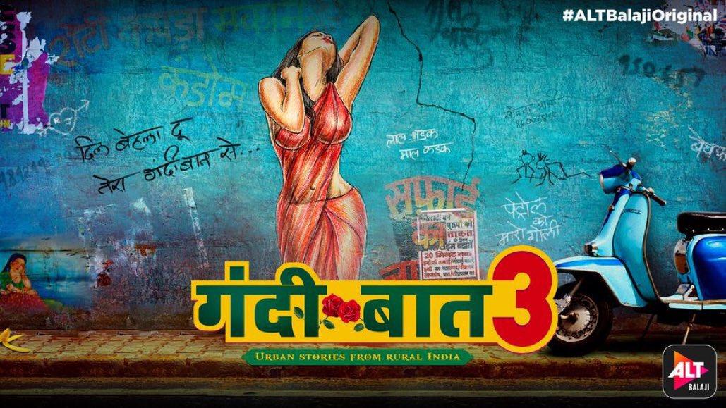 Gandi Baat Complete Season 3