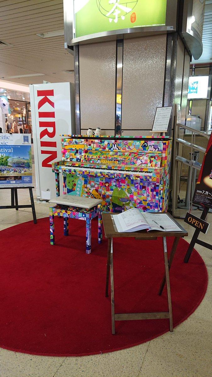 札幌 ストリート ピアノ