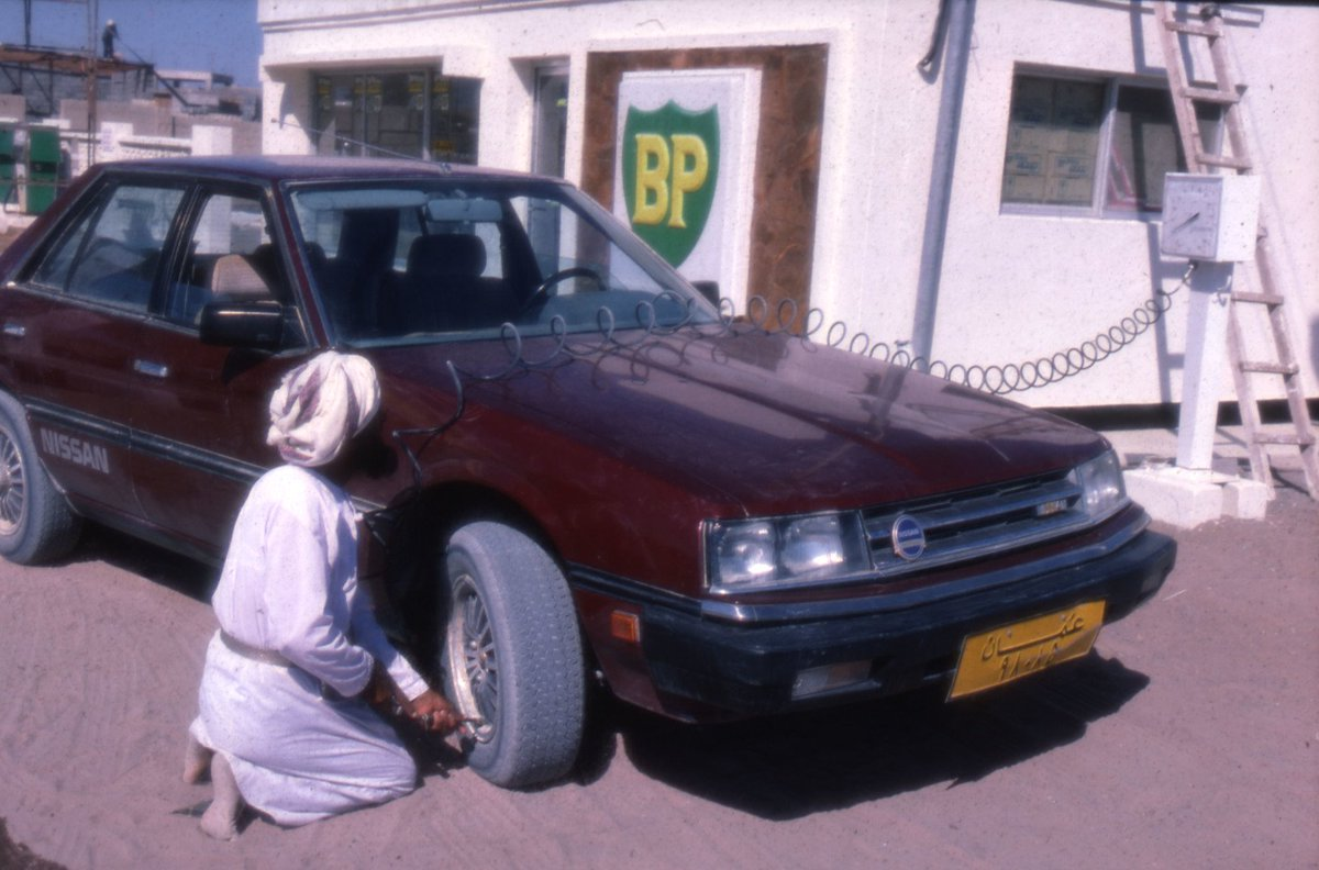 #ThrowbackThursday of an Omani filling his vehicle tyres with air in one of #BP's service stations in the 1980's, where BP had a big downstream business in Oman during that time<br>http://pic.twitter.com/Oi3fdRB0kM