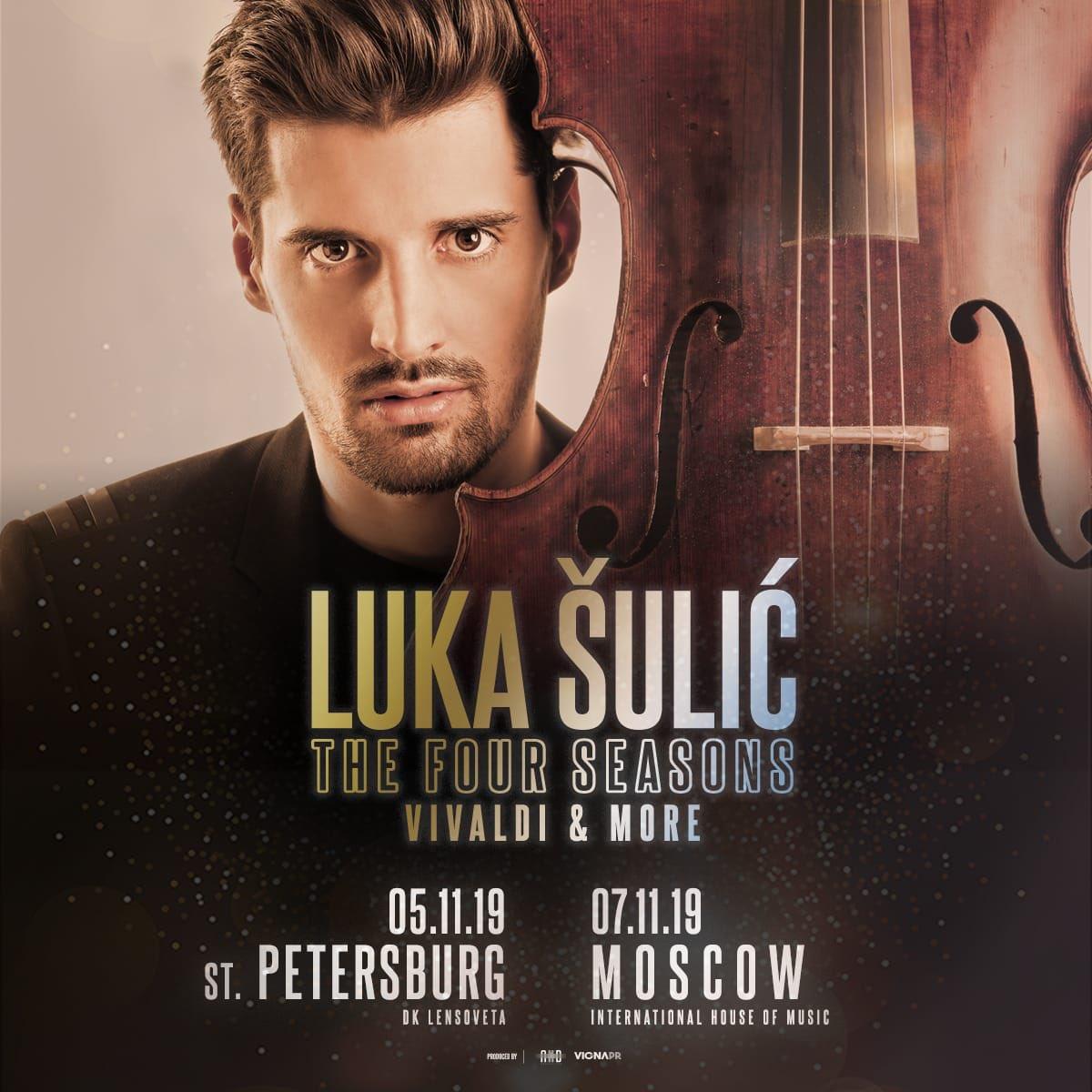 Top Five Luka Sulic Concert - Circus