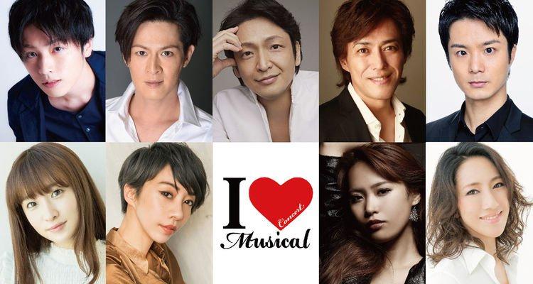 観たい。 みやちゃんと梅ちゃんの共演だもん。  #ILoveMusical #美弥るりか #梅田彩佳