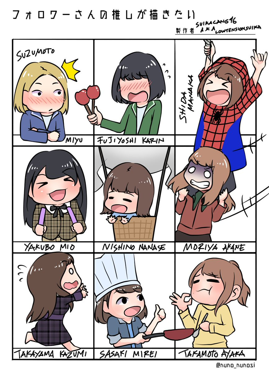 Thank you for the requests!  #フォロワーさんの推しが描きたい  #乃木坂46 #欅坂46 #日向坂46 <br>http://pic.twitter.com/VzoSTvTymS