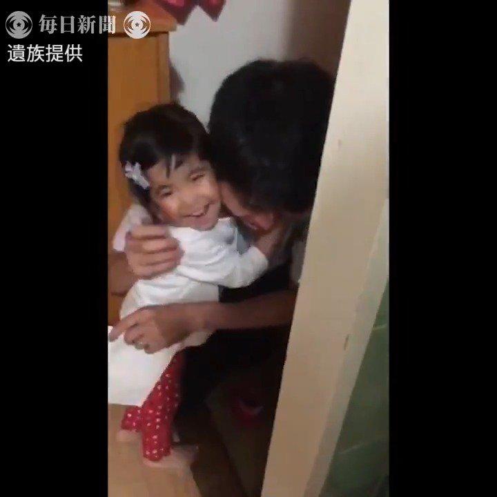 東京・池袋で暴走した乗用車に松永真菜さんと長女莉子ちゃんがはねられて死亡した事故から3カ月を迎えるのを前に、松永さんの夫が生前の莉子ちゃんが映った動画を公開しました。オリジナル版は→