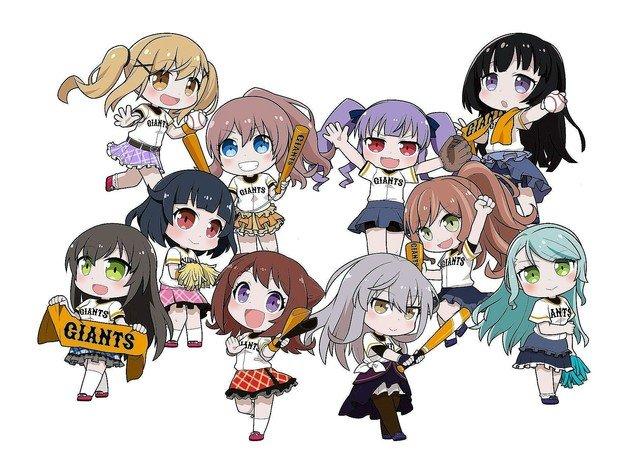 【8月16日の阪神戦】巨人が『バンドリ!』とのコラボナイターを開催「Poppin'Party」と「Roselia」の声優が試合前のグラウンドに登場するほか、東京ドーム内限定のミニFM放送にも出演する。