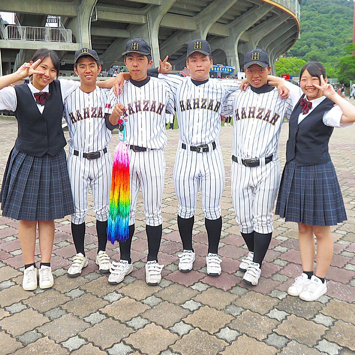 高校 飯山