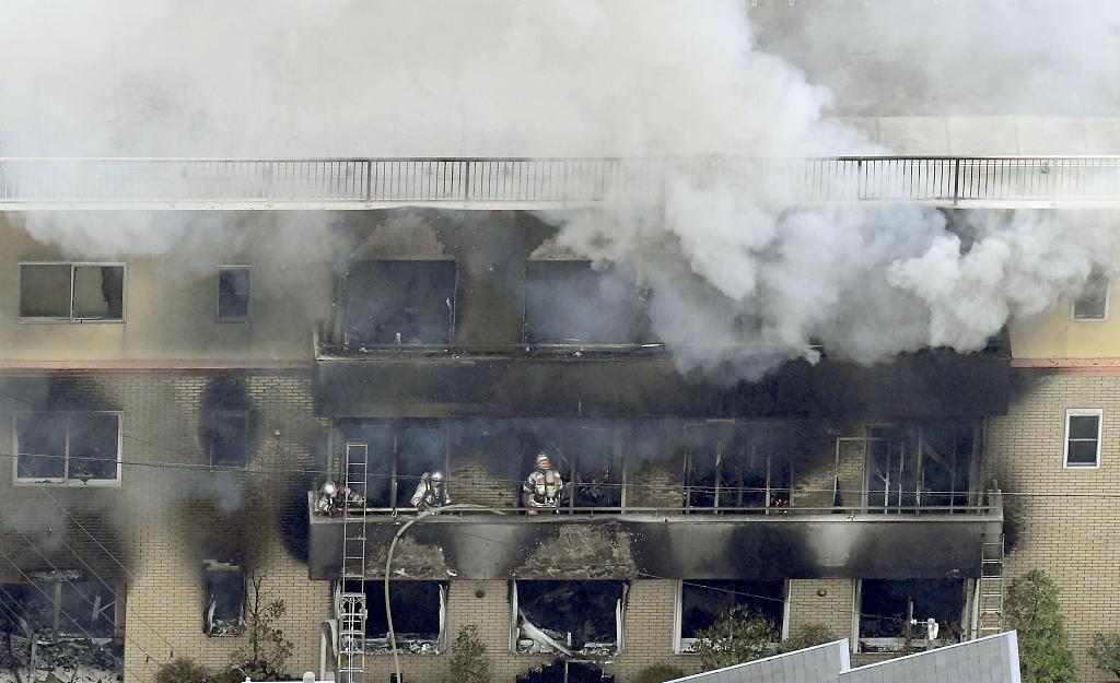 Gedung Animasi Kyoto, Jepang, yang dibakar