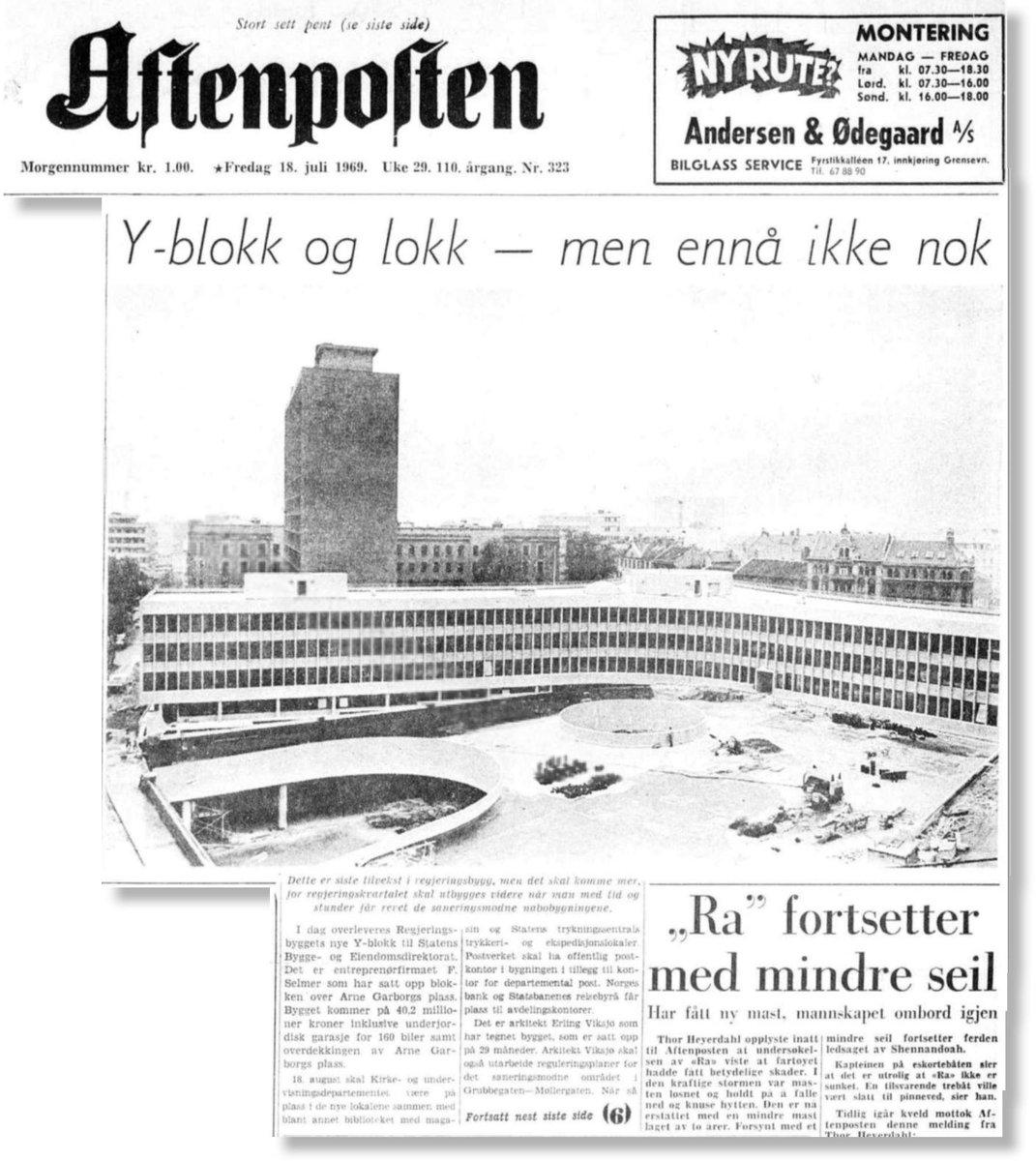 0a9063e3 @Aftenposten #pådennedag 1969 (Et dempet #50årsjubileum i dag)  #yblokkenpic.twitter.com/HCJKmyF6Z1
