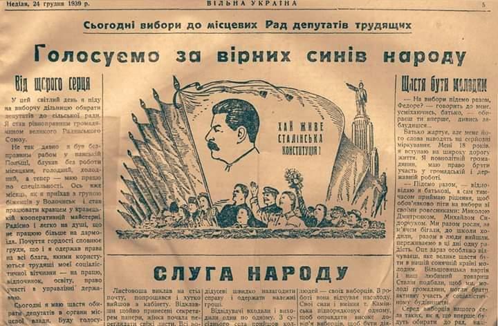 """""""Слуга народа"""" хочет провести первое заседание новоизбранной Рады в День независимости - Цензор.НЕТ 630"""