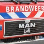@112IJsselmonde - 🚨 Hooibalen in brand aan de Korte Koedoodsedijk in #Barendrecht https://t.co/mSeoevRu5A 112Ridderkerk https://t.co/q2J0PPgfDh