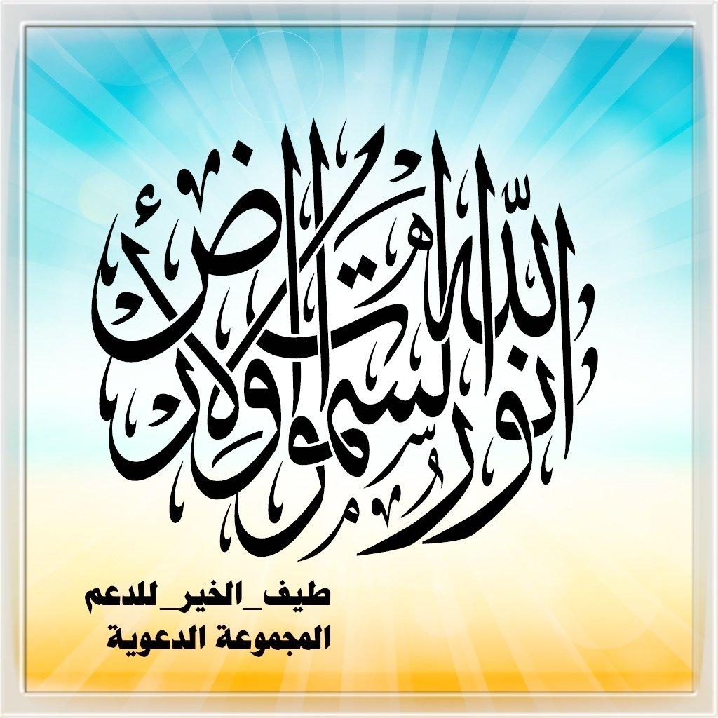 أبو دحوم S Tweet قال صلى الله عليه وسلم مثل الذي يذكر ربه