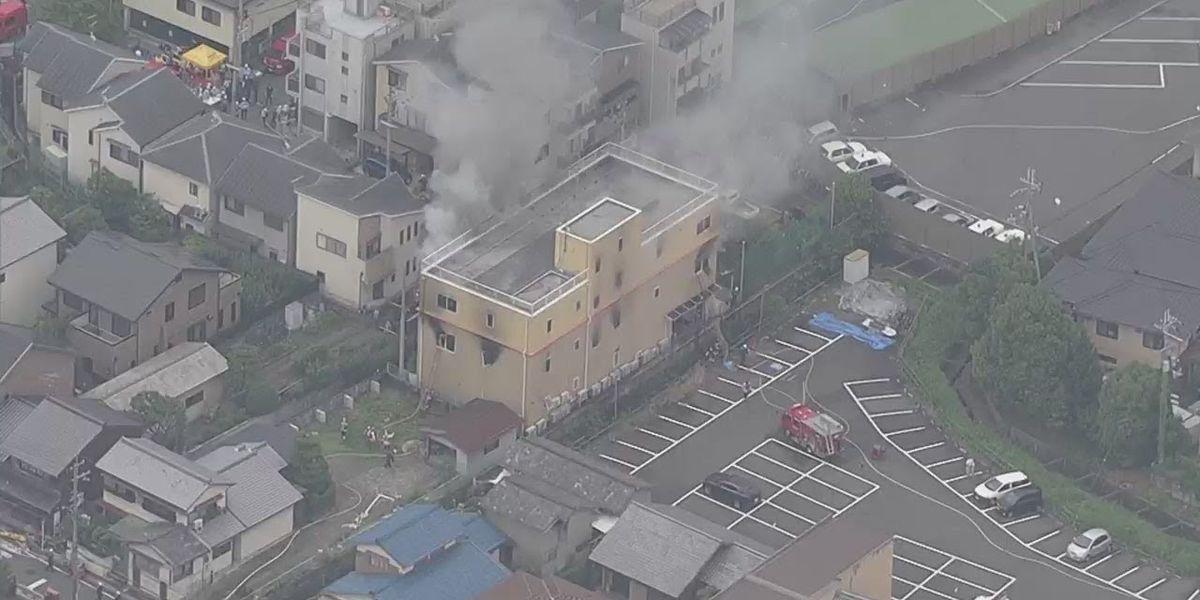 purehavuk #Gaming #News | Suspected arson kills 33 at anime studio Kyoto Animation https://www.polygon.com/2019/7/18/20699268/kyoto-animation-fire-arson… #blog
