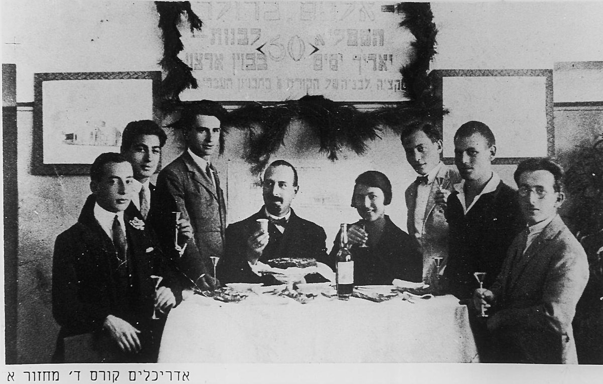 #FromtheArchives #TBT #Technion First graduating class of the architecture school, in 1929!  (L-R) Zvi Fraenkel, Shlomo Ginsburg, Moshe Tiegerman, Prof. Alexander Baerwald, Zipporah Neufeld, Zeev Gasko, Yehuda Leshtziner, Shlomo Spector.