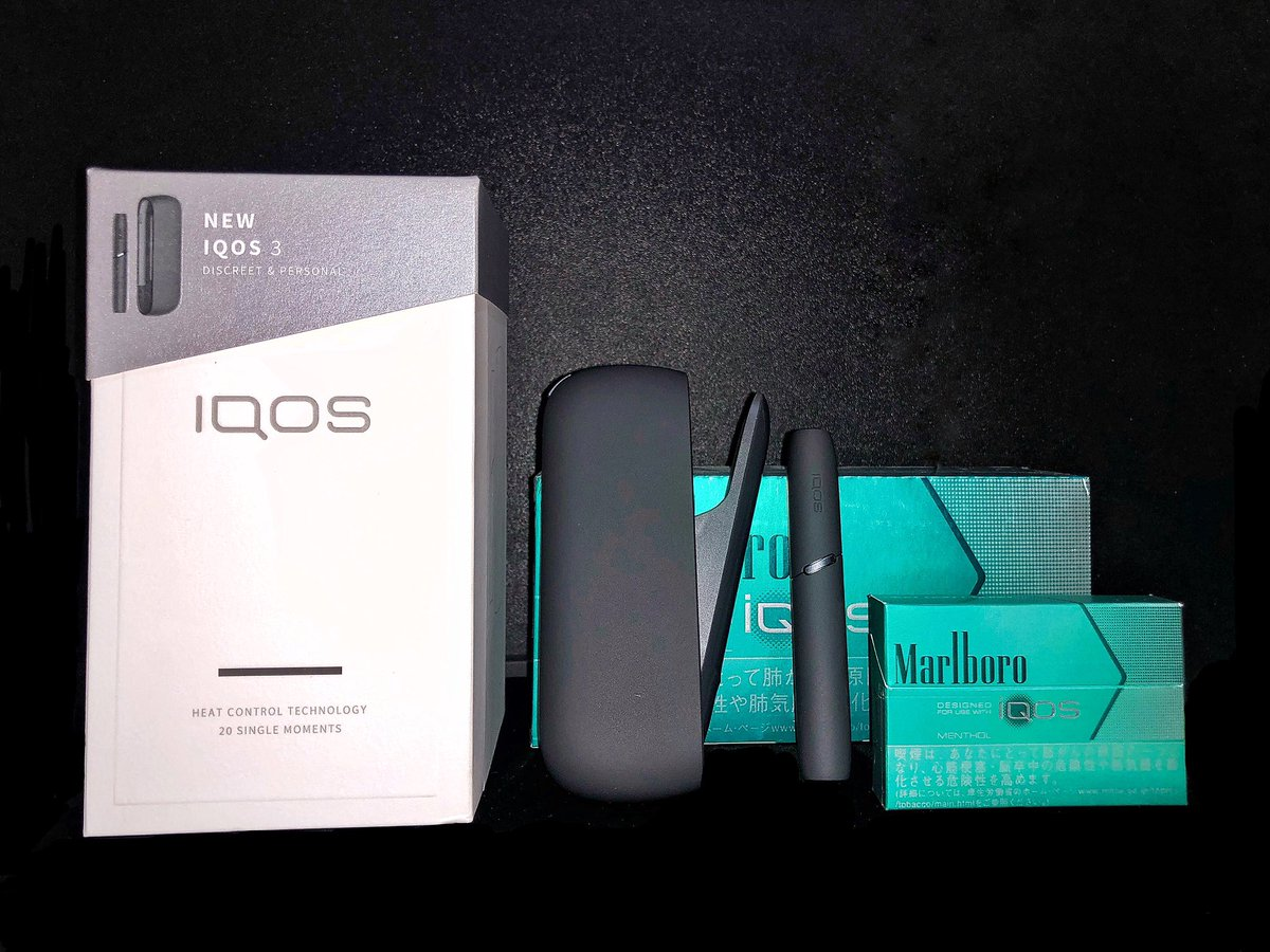 iQOS - Twitter Search