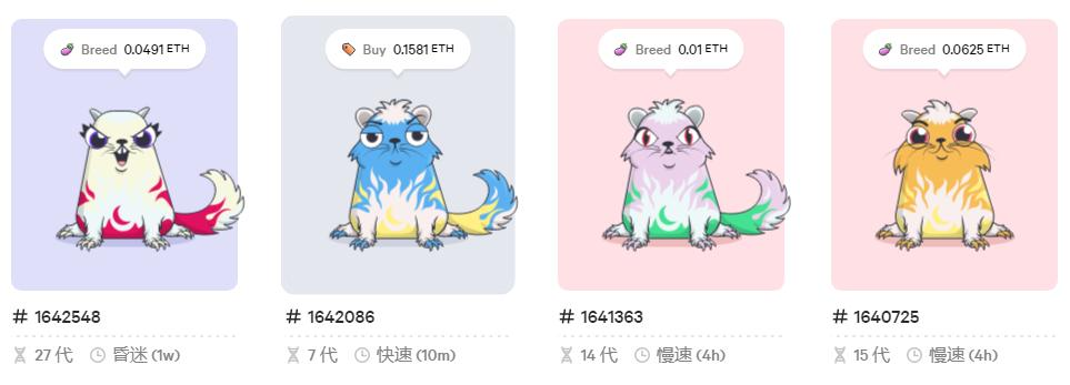 another @harmonyprotocol feature in bihu  https:// bihu.com/article/139648 1053  …  on why @CryptoKitties can't scale today, #ProofofStake is the future, and harmony eng team working 997 to deliver @ethereum 2.0 now.<br>http://pic.twitter.com/eqNWeFHhUN