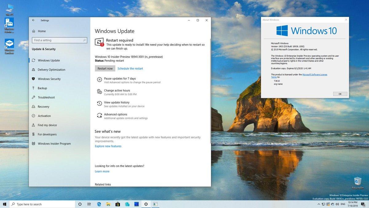 🍹😼🖥️Flight #Dell T3610 🏗️#20H1 Windows 10 Enterprise