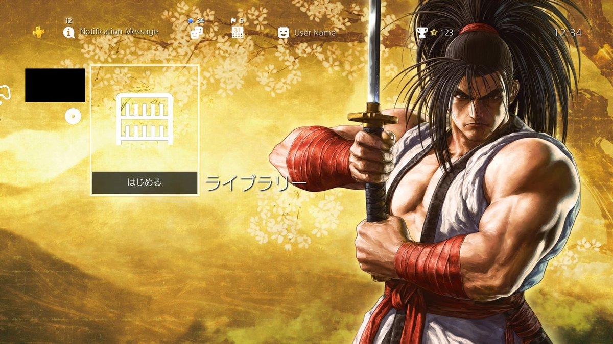 PS4版『SAMURAI SPIRITS』ダイナミックテーマ