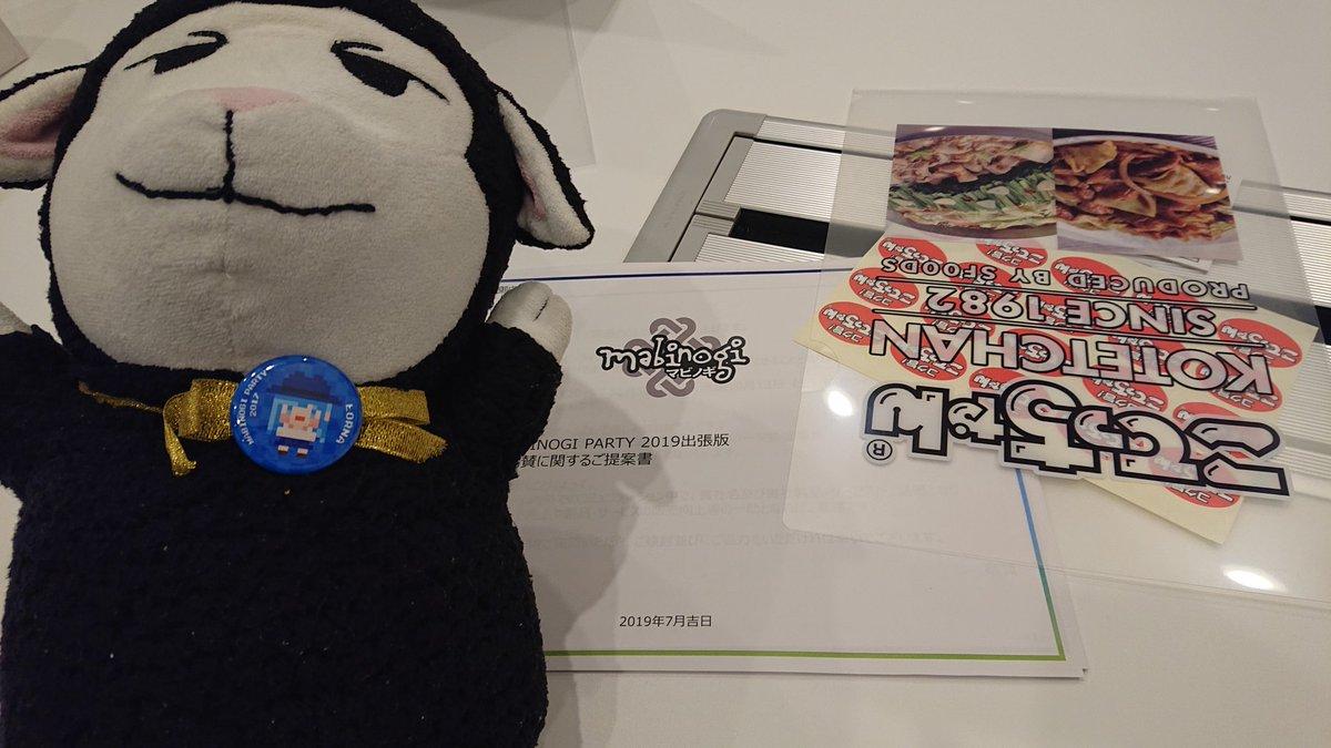 こてっちゃん牛式アカウント@神戸ビーフの時間だあああああ!!!さんの投稿画像