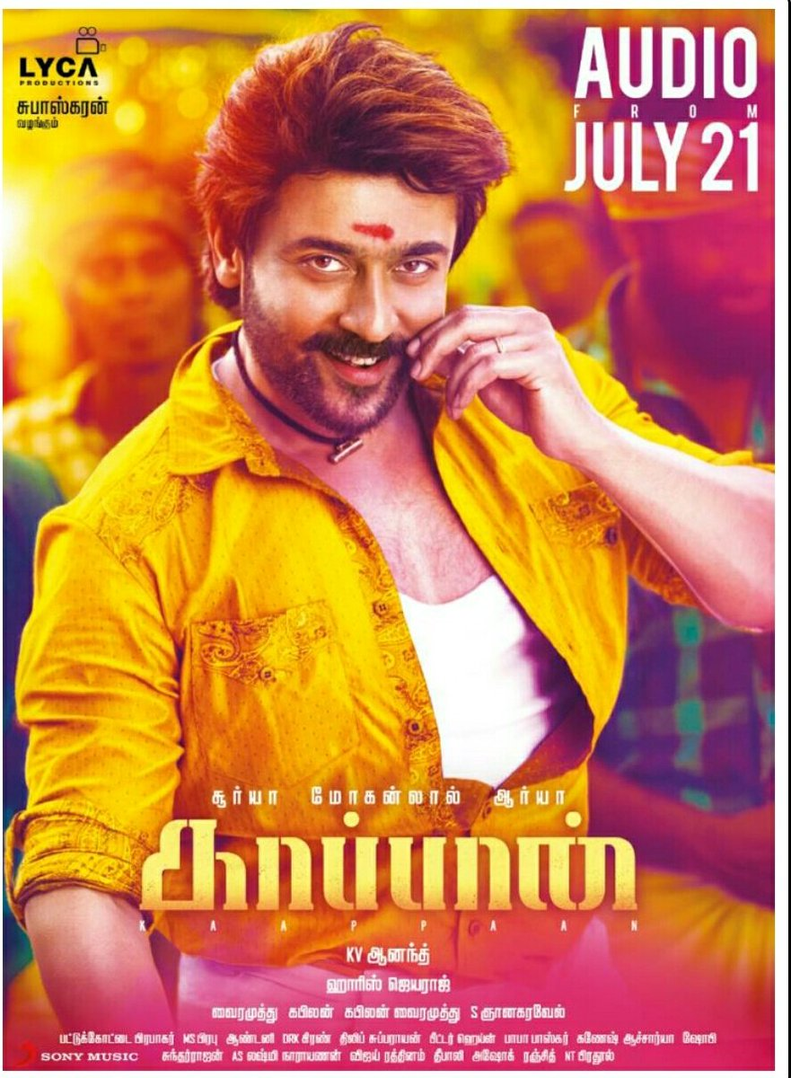 • #Kaappaan News Paper AD | Audio from July21 @Suriya_offl @anavenkat @Jharrisjayaraj @LycaProductions<br>http://pic.twitter.com/9QHVuFkpX6