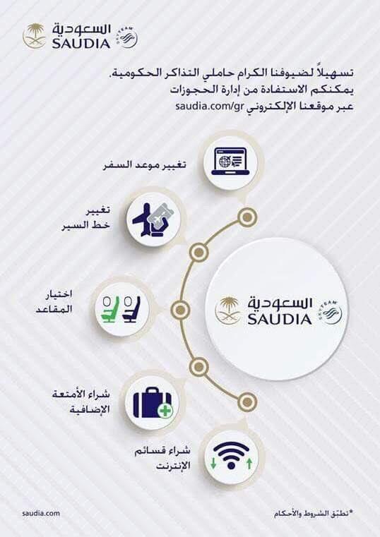 Saudi Club Ucd Saudiclubucd Twitter