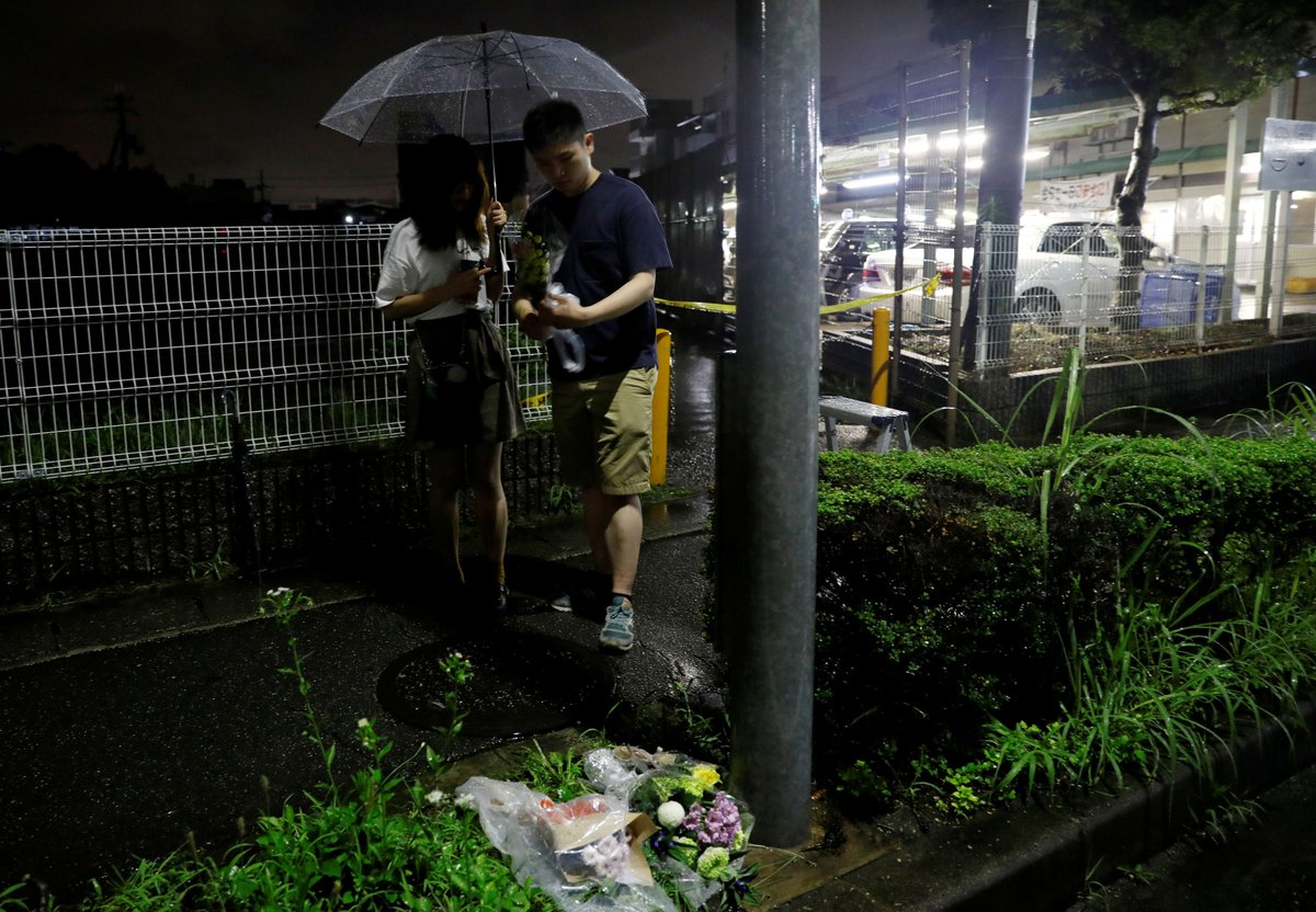 Overnight tribute and flowers pour in for the Kyoto Animation arson attack, which killed 33 people in Japan, in what is considered one of the country's largest mass killings in decades