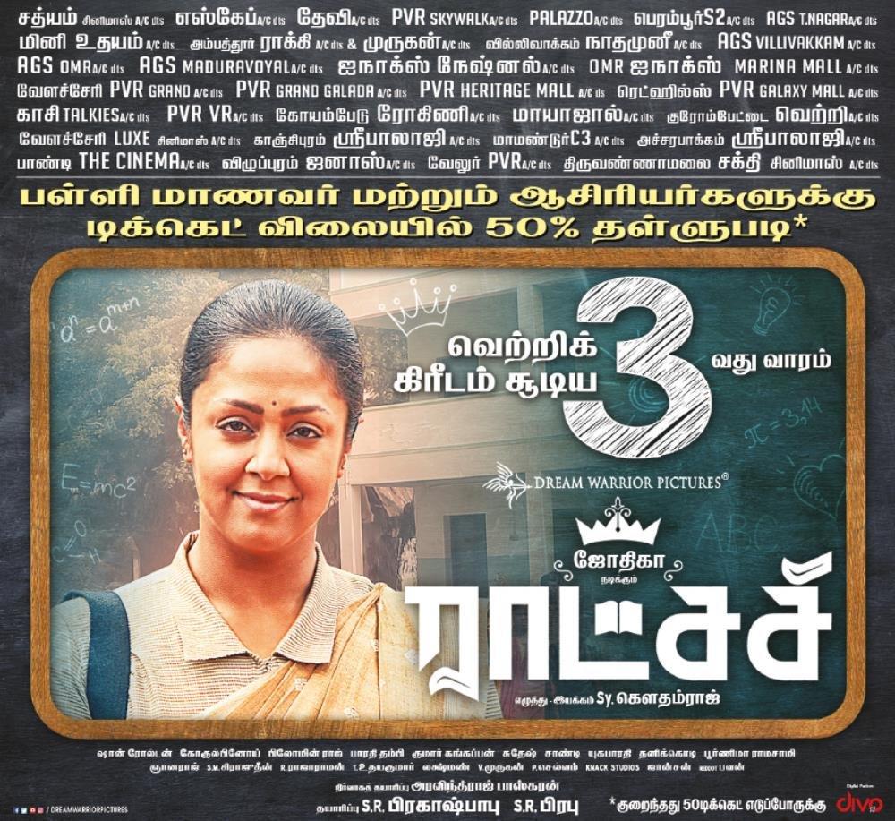 #Raatchasi Successful 3rd Week Film In Cinema Nears You #Jyotika #SyGowthamraj @RSeanRoldan @gokulbenoy @philoedit @prabhu_sr @divomovies @DreamWarriorpic HIT 👍