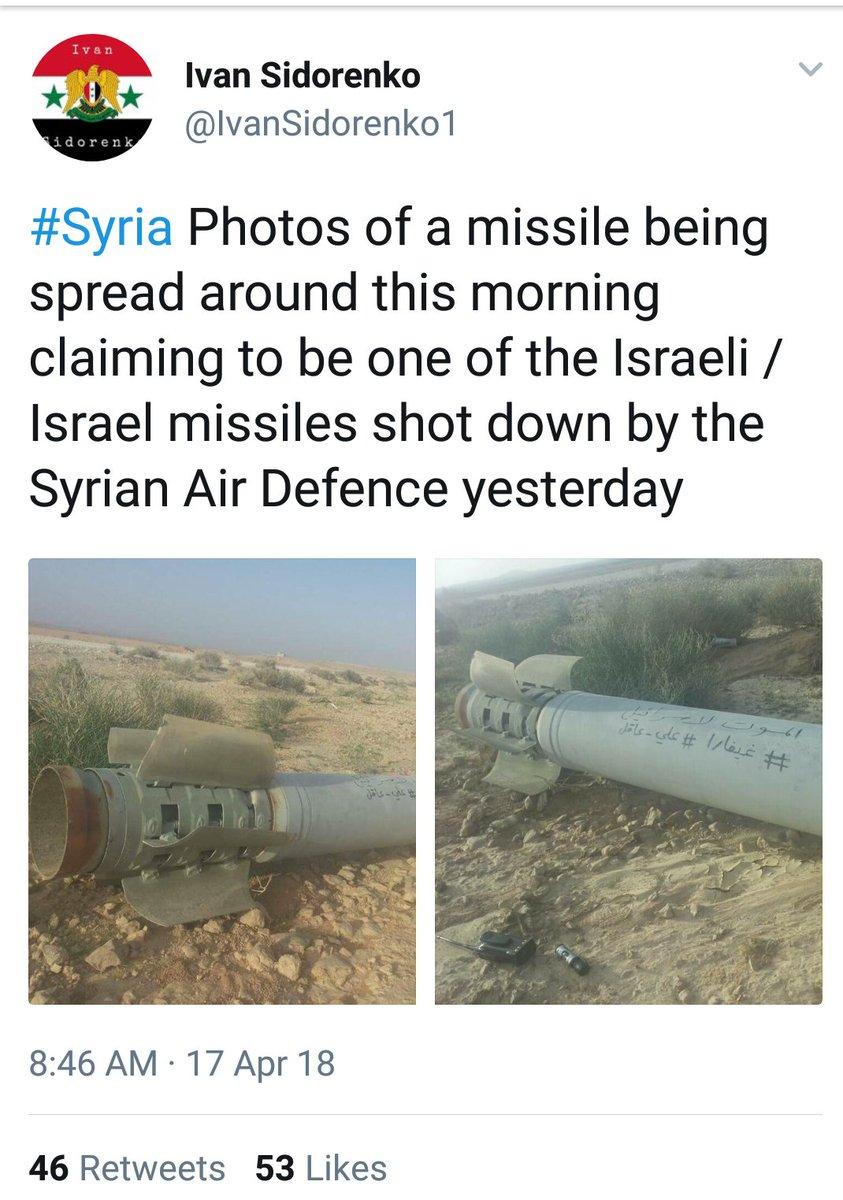 """Відчуйте різницю: кадри наслідків удару США в Дамаску і застосування РФ своєї """"високоточної зброї"""" в Алеппо - Цензор.НЕТ 4168"""