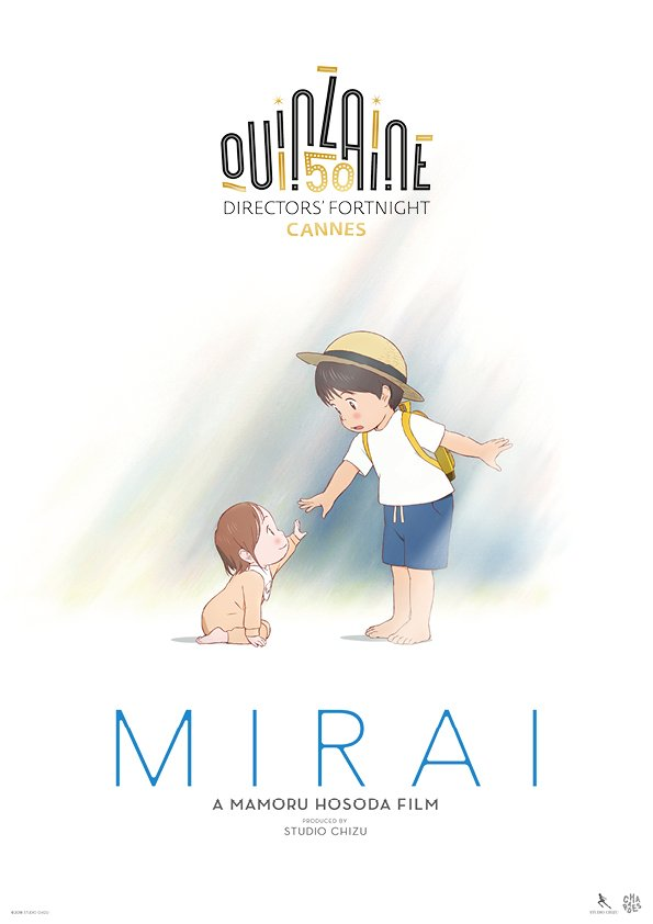 mamoru hosodas mirai anime film to screen at cannes.html