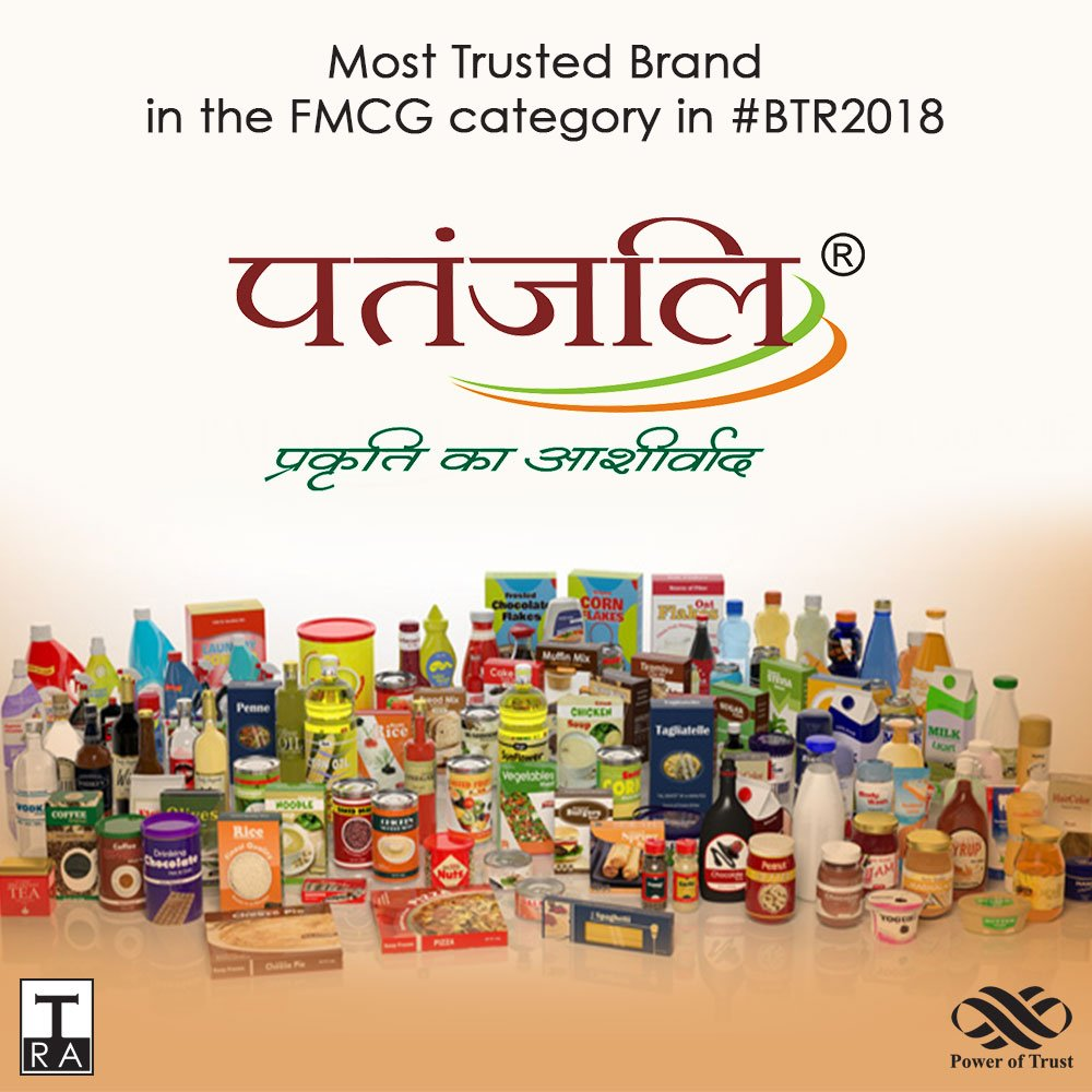 .@PypProducts stands strong on the first position under #FMCG category! Congratulations #Patanjali! @Ach_Balkrishna @PypAyurved @yogrishiramdev<br>http://pic.twitter.com/vjN9eaOwiK