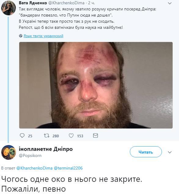 Несколько человек начали стрельбу на стоянке в Одессе - все они задержаны, - Нацполиция - Цензор.НЕТ 7946