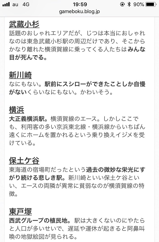 JR横須賀線の魅力をぜひみんなに知ってほしい。
