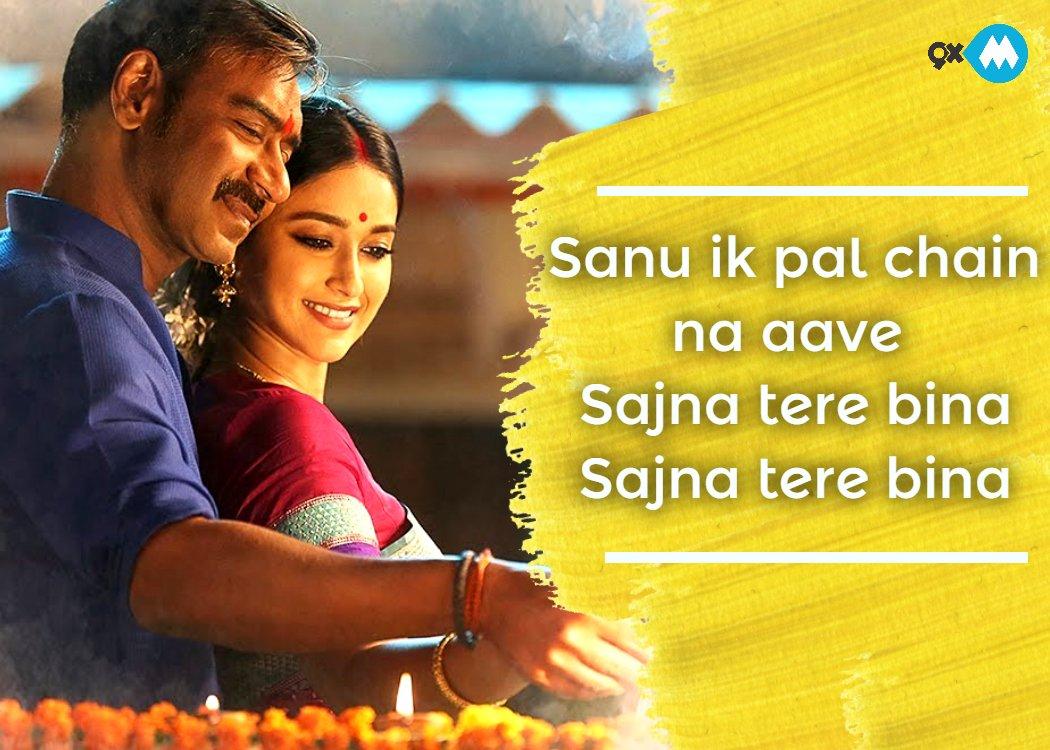 Hashtag #sanuikpal sur Twitter