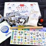 うどんの英才教育w香川県では子供に讃岐うどんを作らせる教材があるらしい!