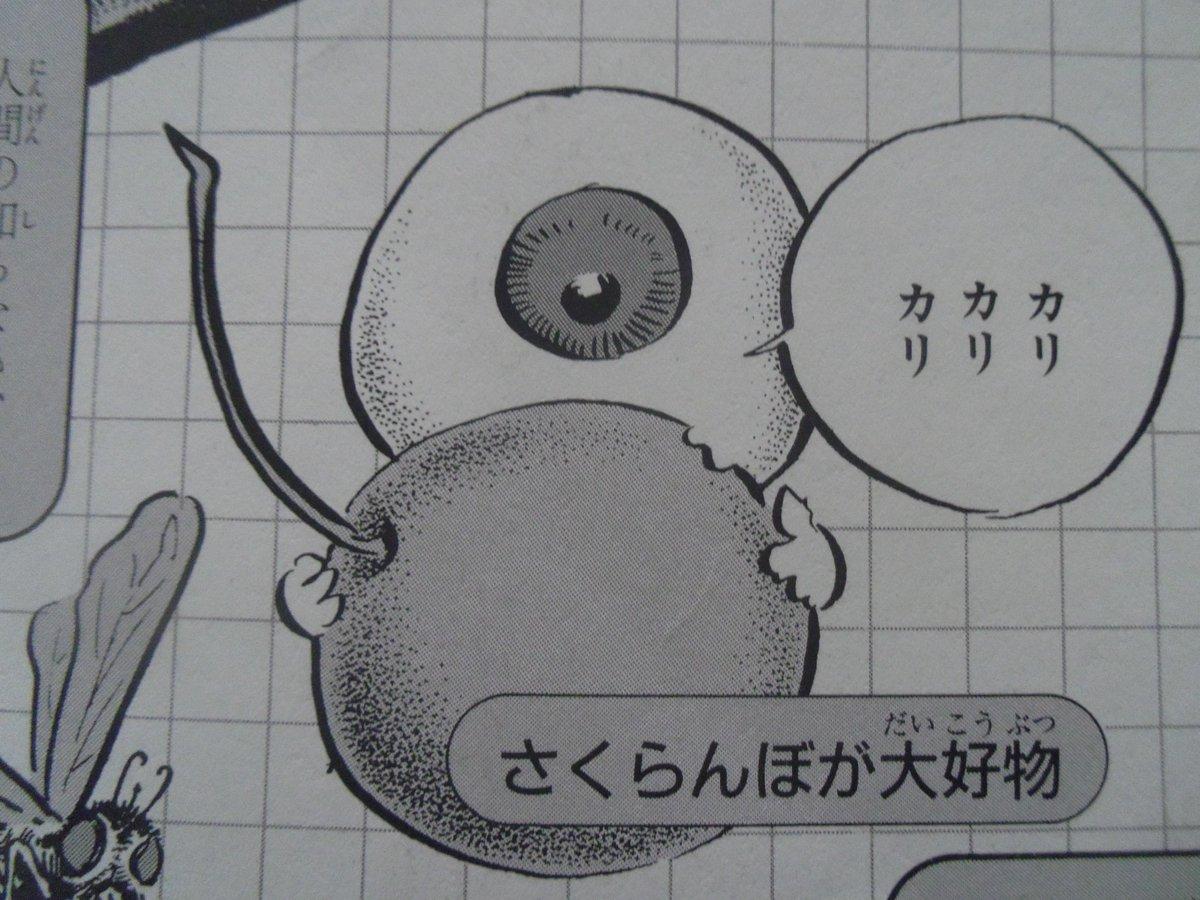 きゃの十三@夏コミ2日目(土)南地区ク\u201032a در توییتر