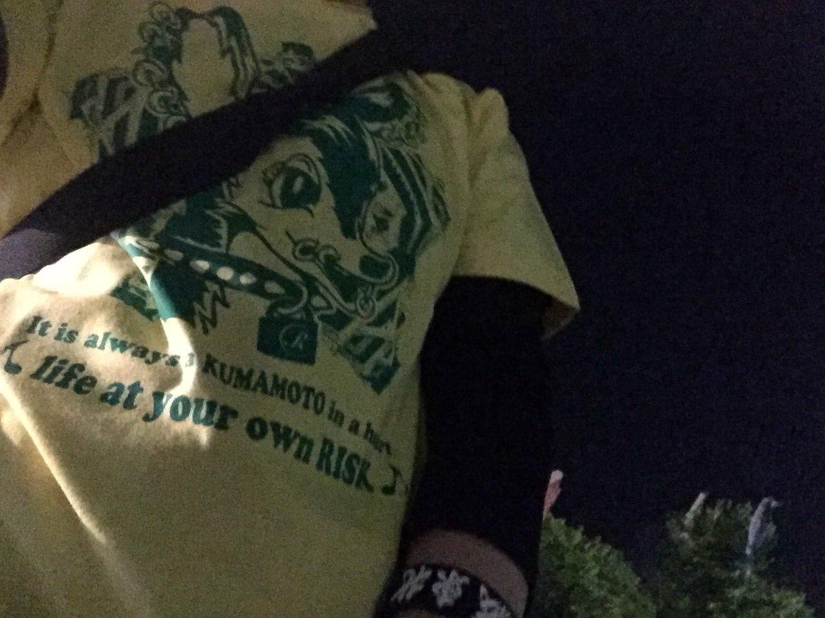 田口淳之介からTシャツを買った!色迷ってますって言ったらお揃いにしよう〜って言わ...