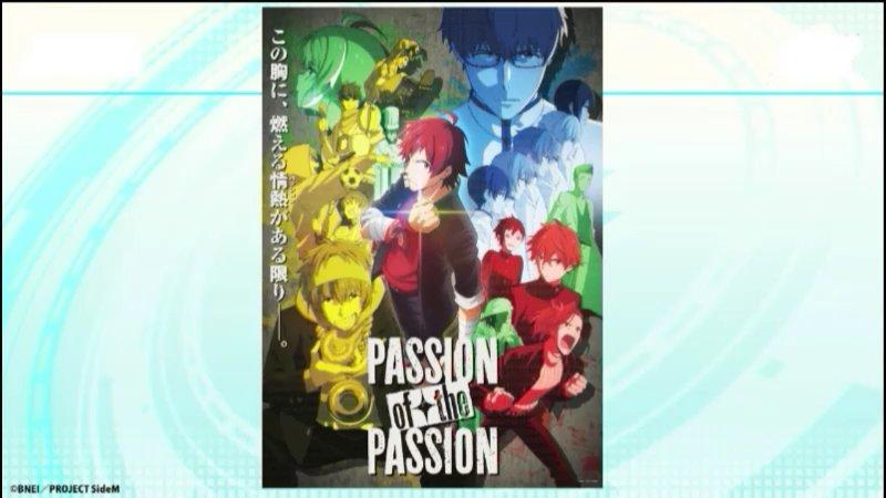 アニメ #SideM BD/DVD最終巻に収録されるオリジナルエピソードのキービジュアル。