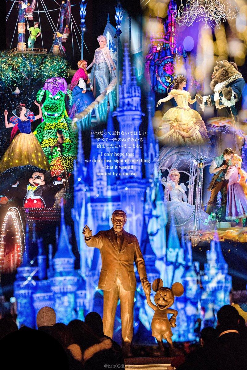 東京ディズニーリゾート、 35周年おめでとう!!  今までも、これからも、いつまでも、夢が溢れる場所でありますように。