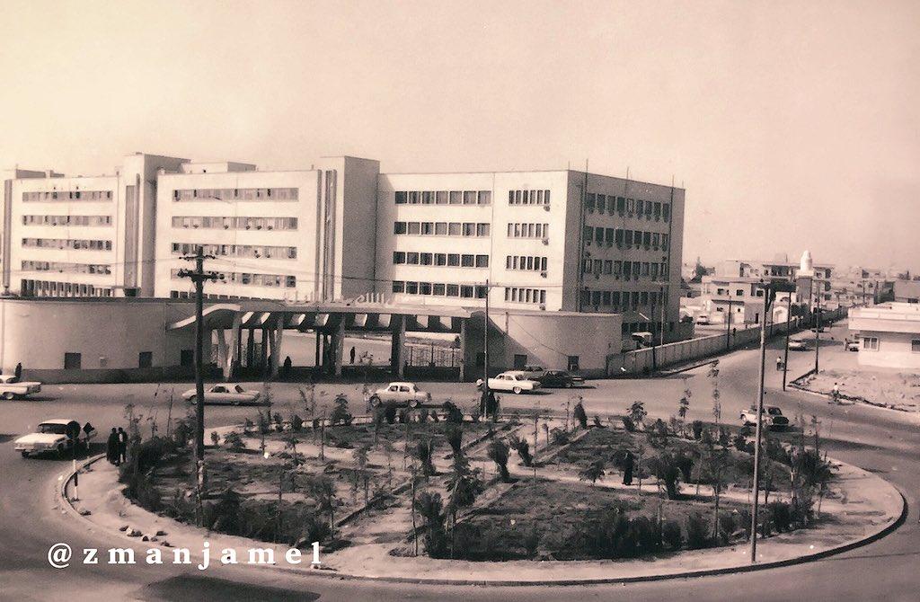 مستشفى الشميسي الرياض