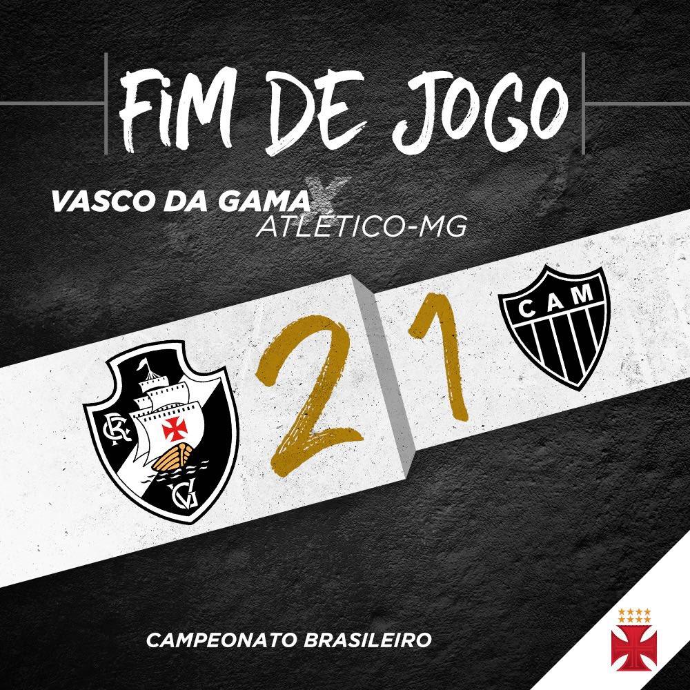 ACABA O JOGO NO CALDEIRÃO! Com gols de Wagner e Yago Pikachu, o Vascão derrota o Atlético Mineiro por 2 a 1 na estreia do #Brasileirão2018!   AQUI É O #TimeDaVirada! 💢🤔👀