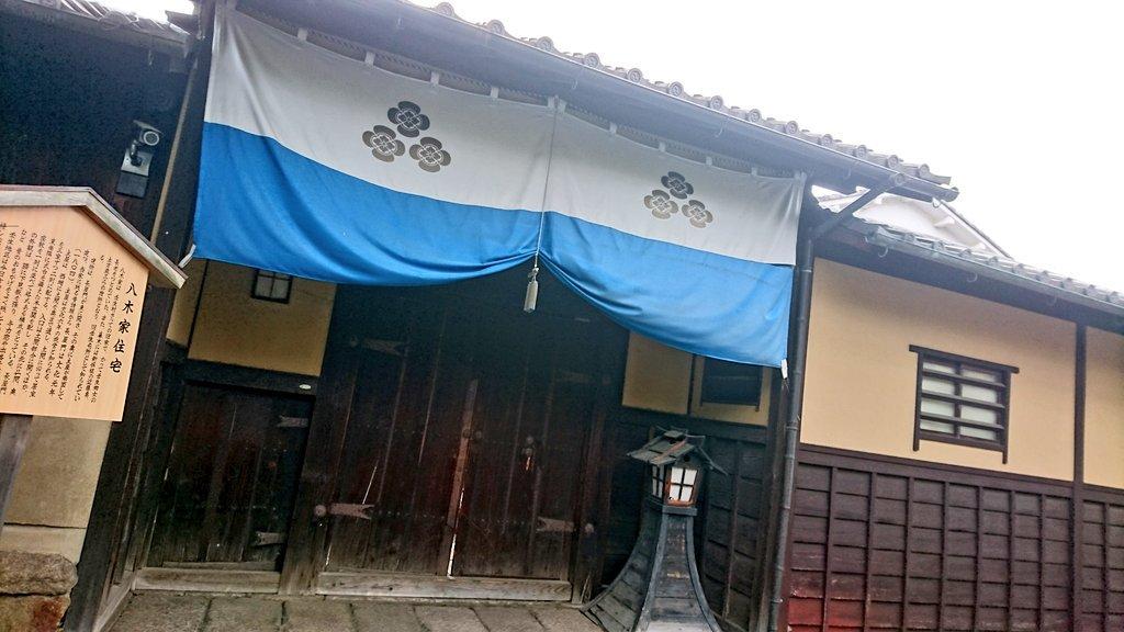 17時で壬生寺は閉まってしまったけど、八木邸で色んなお話を伺ってきた。 新撰組と正式に認められたときの沖田くんの喜びようなんか聞いてると、むすびを観た後だけについ泣きそうに😢😢😢