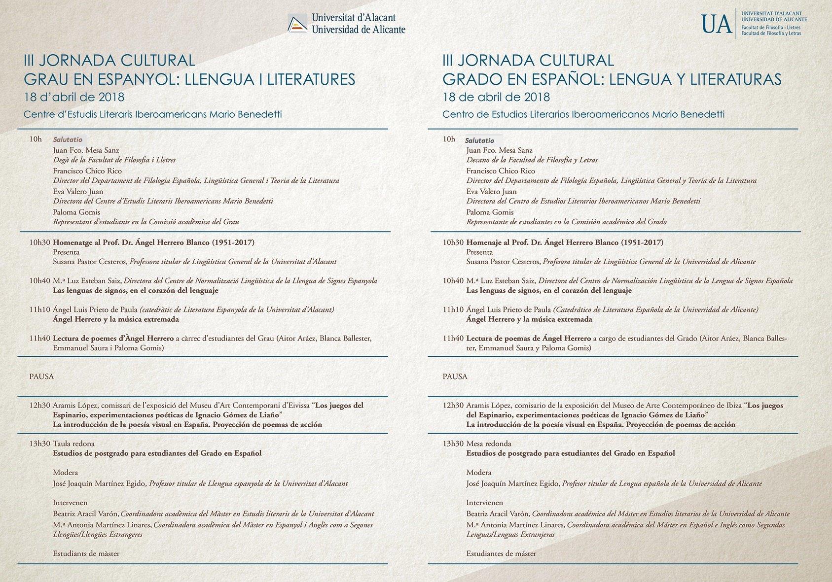 Homenaje al Dr. Angel Herrero Blanco en la Univ. Alicante - III Jornada cultural del grado en español. - 18 abr'18 Da44GUmX0AAeXnH