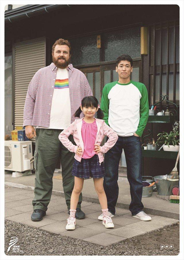 佐藤隆太&把瑠都で贈るLGBTドラマ「弟の夫」5月4日に全3話を地上波放送