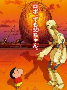 Crayon Shin-chan Movie 22: Gachinko! Gyakushuu no Robo To-chan (2014)