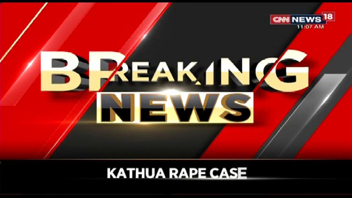 Sir Ravindra Jadeja's photo on #KathuaKaSach