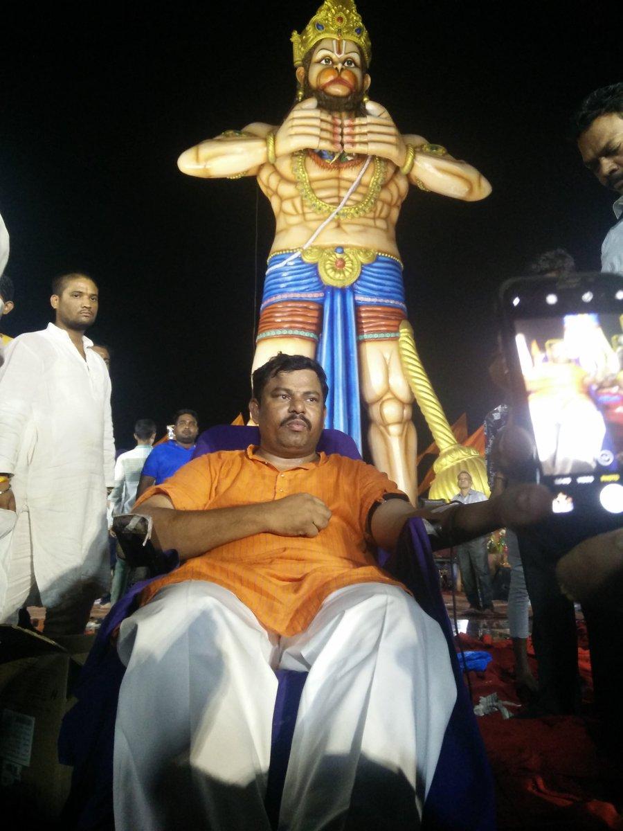 Image result for chowkidar raja singh