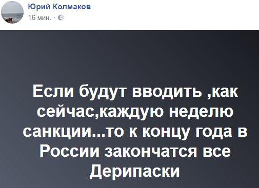 Санкции ЕС проти РФ могут продлить на год вместо шести месяцев из-за отсутствия прогресса в выполнении Минских договоренностей, - Линкявичюс - Цензор.НЕТ 7251