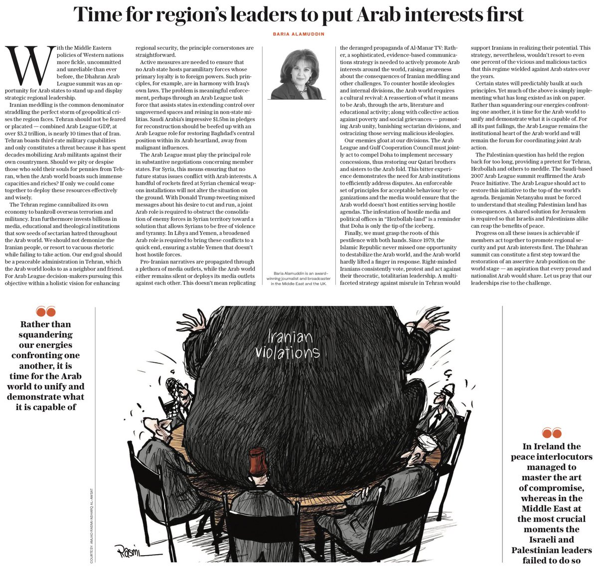 OP-ED: The @ArabLeague  summit can be a first step toward the restoration of an assertive Arab position on the world stage, writes Baria Alamuddin https://t.co/day0ClW296 #Dhahran #JerusalemSummit #ArabLeagueSummit2018