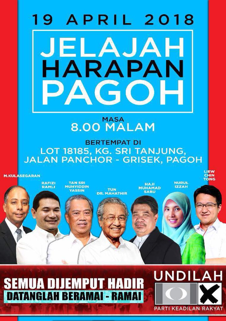 Image result for dr. mahathir bin mohamad and tun razak