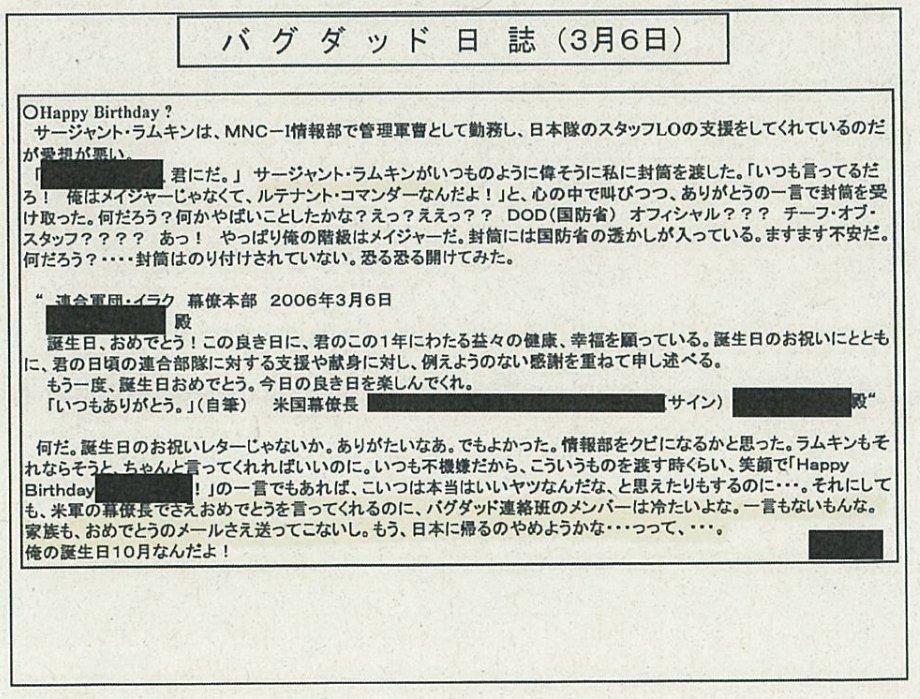 日報おもしろい asahicom.jp/news/esi/ichik…